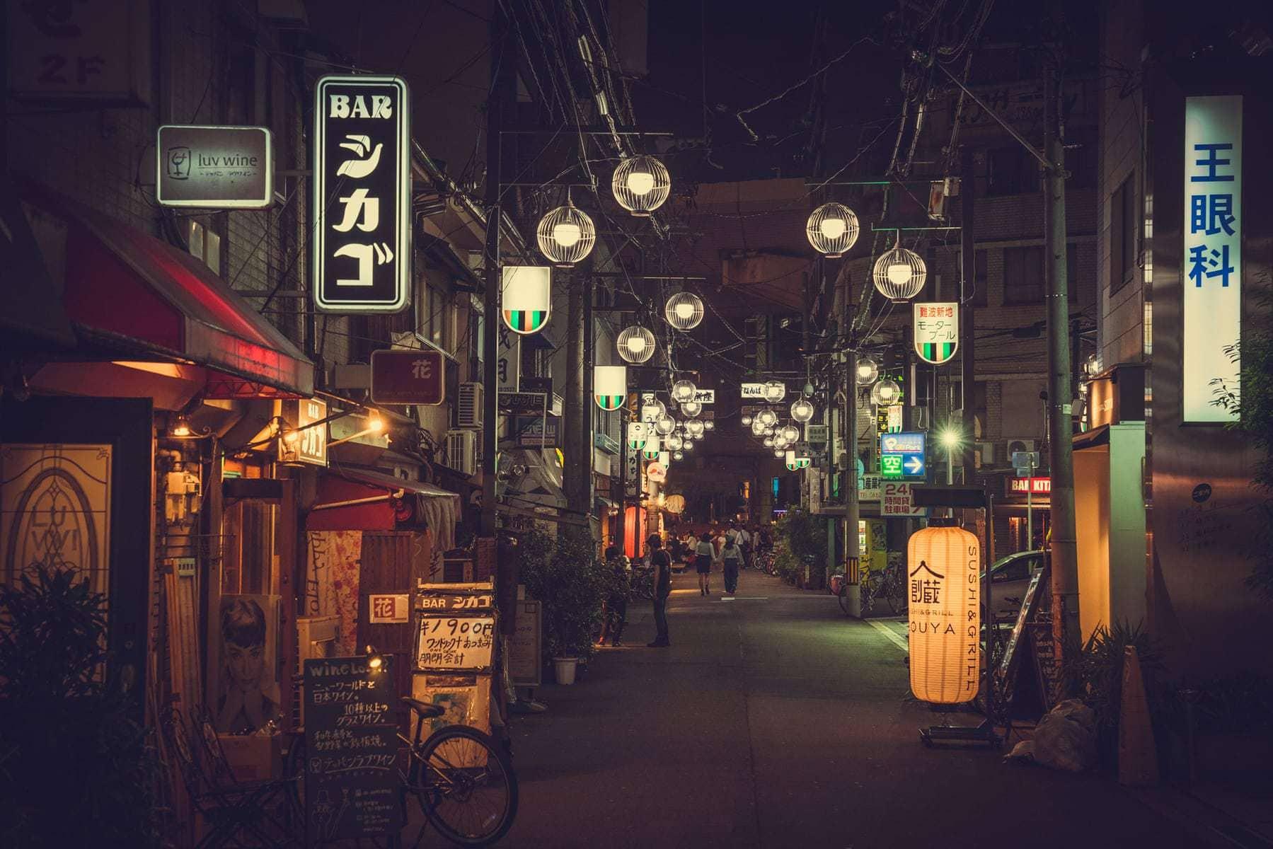 Osaka, Japan, 2017